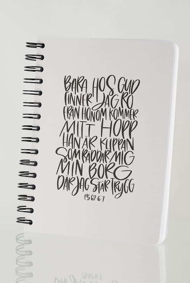 Bara hos Gud